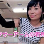 【新発売】フレクサーアーム(さとう式のアームカバー) UVカット機能付き